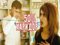 Kharidori 50 Foiza - Top 100 Songs