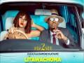 Litawachoma - Top 100 Songs