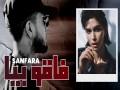 Fa9Ou Beya - Top 100 Songs
