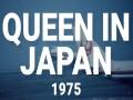 Japan 1975