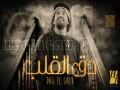 Dag El Galb - Top 100 Songs