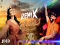 Kan Yama Kan (Remix)