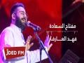 Moftah Alsaadah