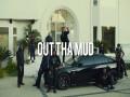 Out Tha Mud
