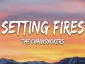 Setting Fires