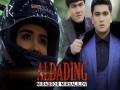 Aldading